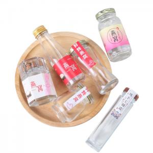 Factory price Empty clear 75ml mini bird's nest glass bottles