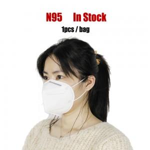 Lin lang Shanghai kn95 mask fda
