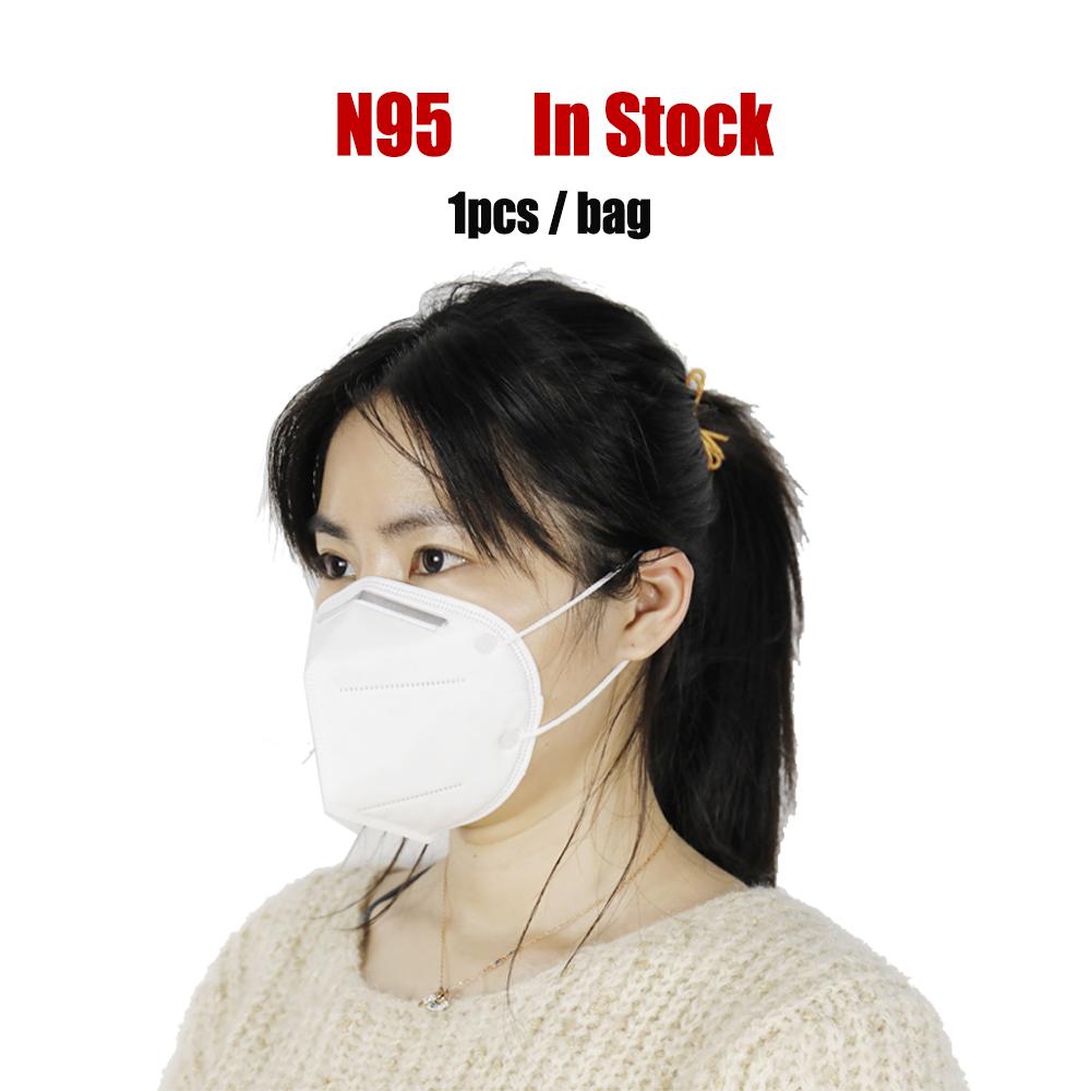Lin lang Shanghai kn95 mask fda Featured Image
