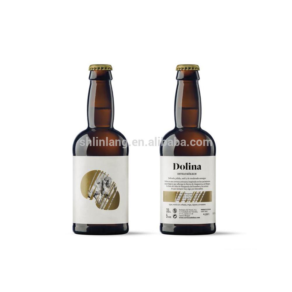 wholesale 300ml glass beer bottles