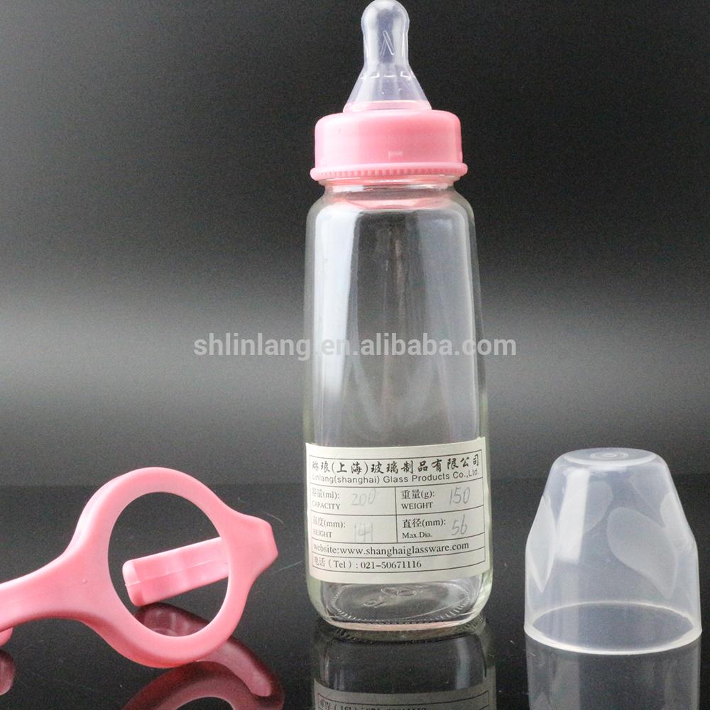 Shanghai Linlang BPA Free baby drinking bottle