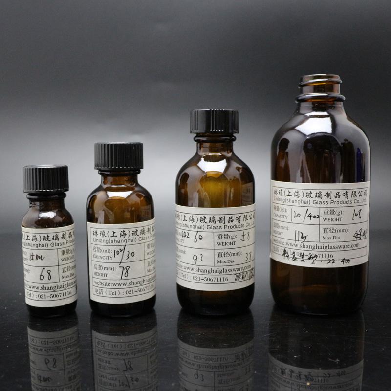0.5oz 1oz 2oz 4oz 8oz 16oz 34oz Amber Glass Bottle Boston round Glass Bottle Spray Bottle with Black Atomizer cap