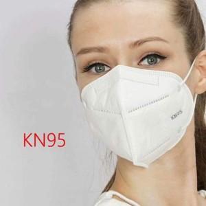 Lin lang Shanghai factory kn95 face masks